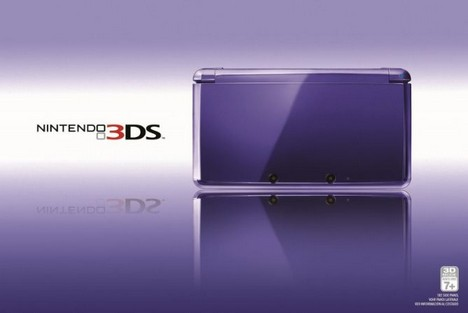 Midnight Purple Nintendo 3DS Box